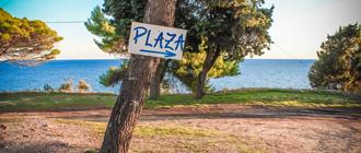 В этой статье я делаю обзор всех пляжей Улциня