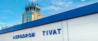 Статья для тех, кто планирует из Тивата добираться до нужного курорта