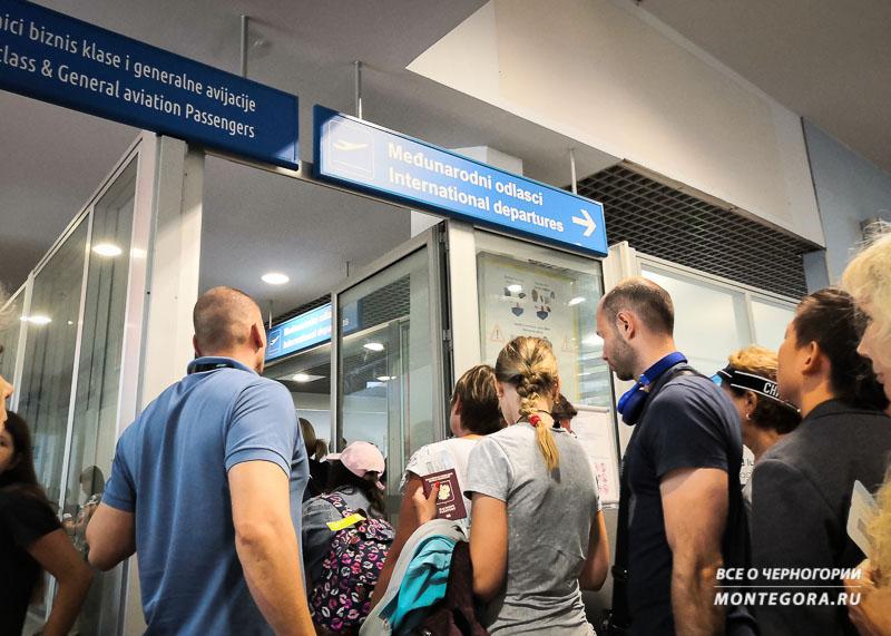За сколько до вылета приезжать в аэропорт Тивата