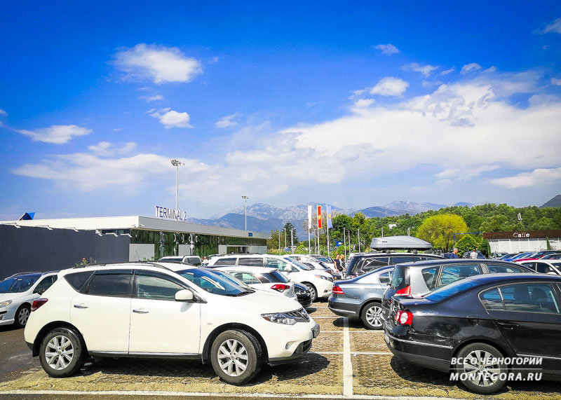 Парковка в аэропорту Тивата платная
