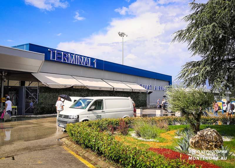 Здание терминала в аэропорту Тивата
