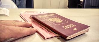 Статья посвящена вопросу туристического налога в Черногории