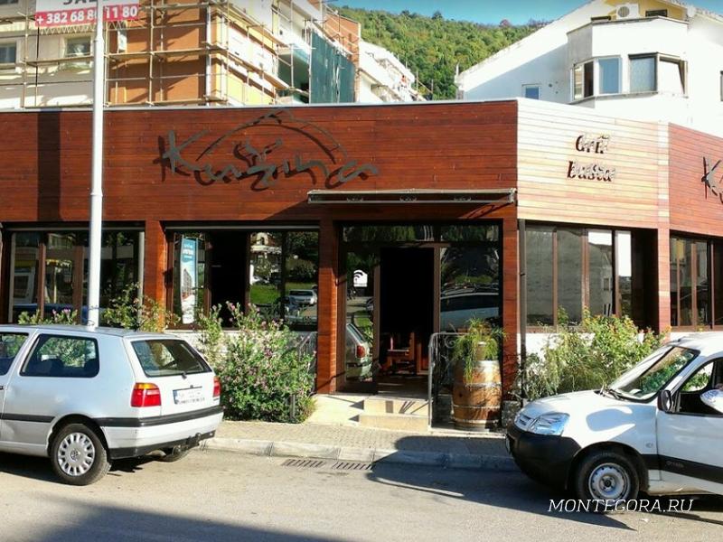 Мой любимый ресторан в Будве называется Кужина
