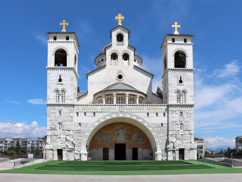 Главный храм Подгорицы