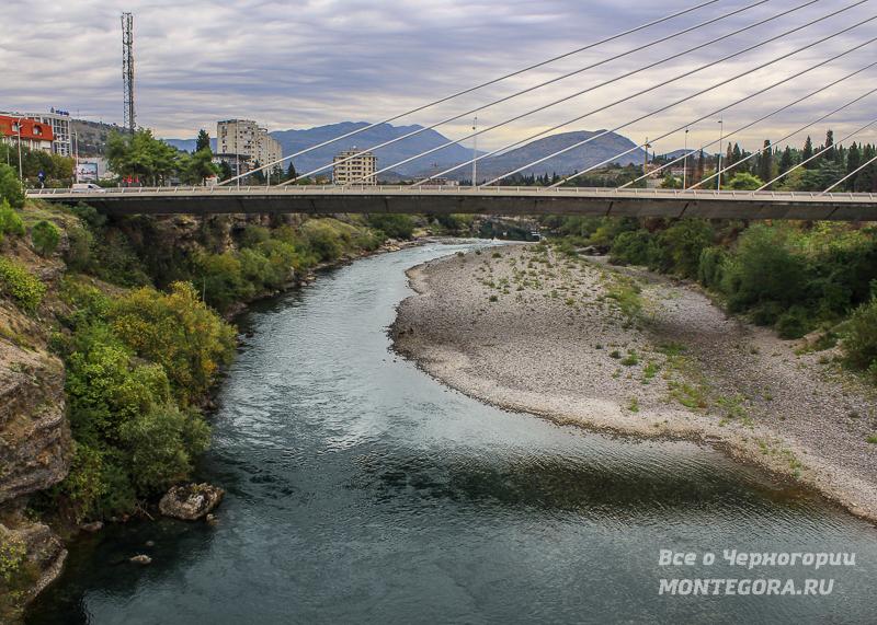 Мост в столице Черногории