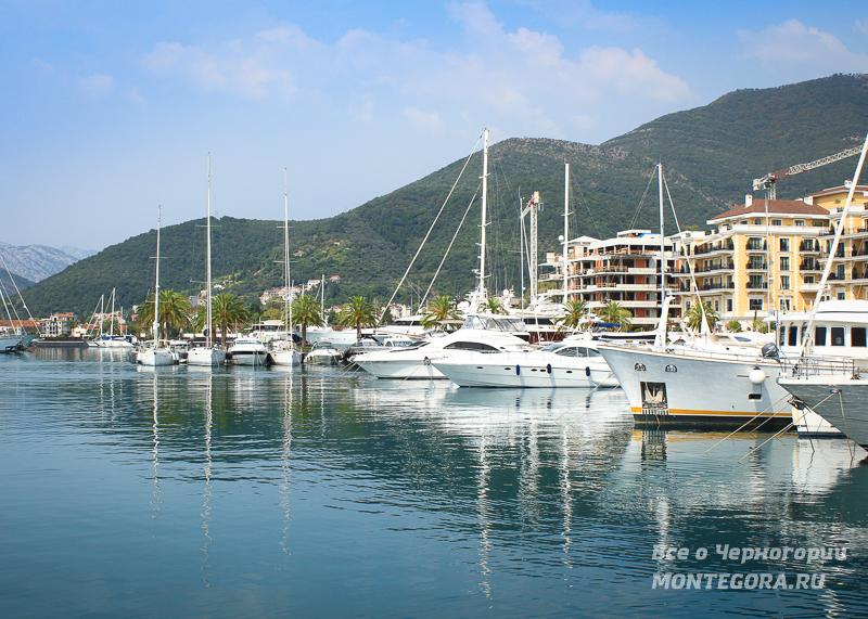 Порт Монтенегро - главная бухта для яхт в Черногории