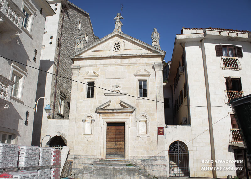 Черногорская архитектура в наши дни