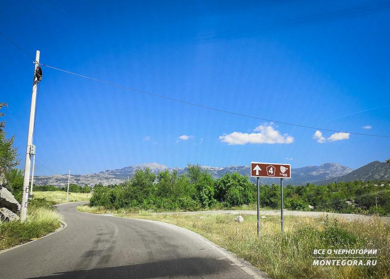 Черногорские пейзажи и что они из себя представляют