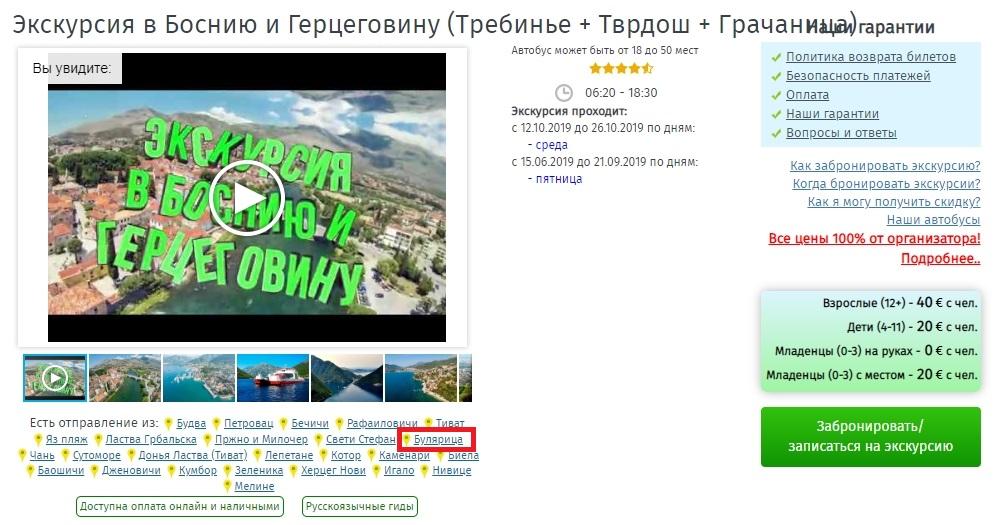 Куда поехать и что посетить в Черногории