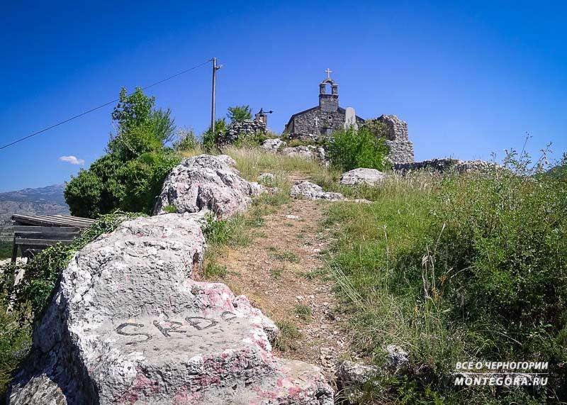 Главные достопримечательности около Медунской крепости