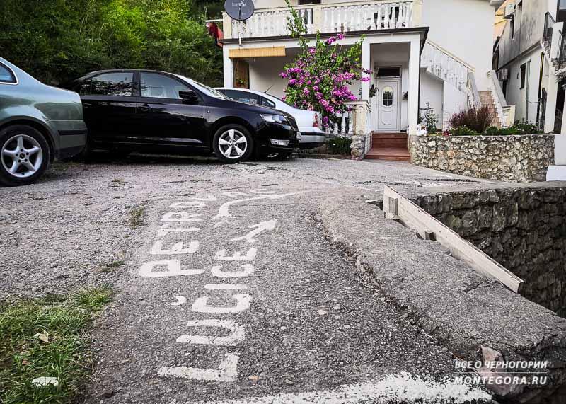 Как добраться зз Булярицы в Лучицу и Петровац