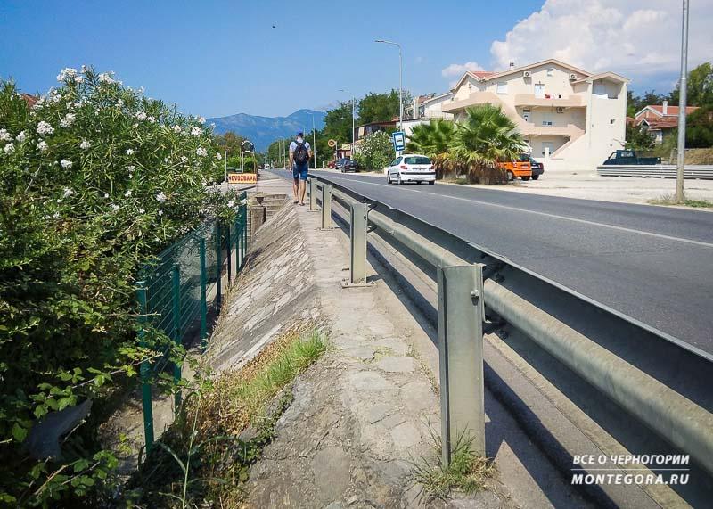Дорога от аэропорта Тивата до автостанции