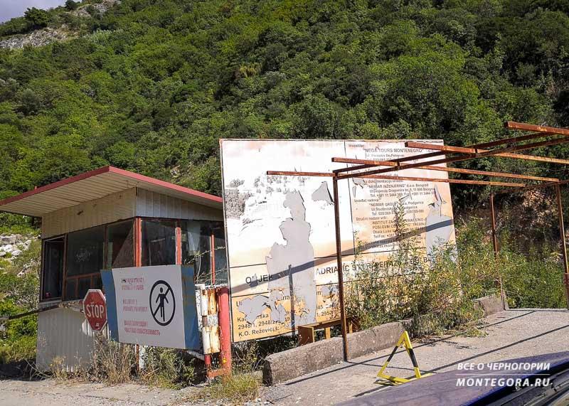 Охрана пляжей в Черногории