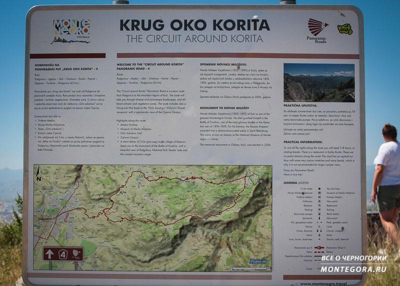 Как добраться до Форта Лесендро в Черногории