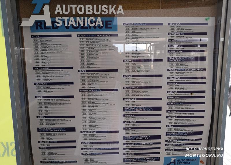 Где узнать маршрут автобусов из Тивата