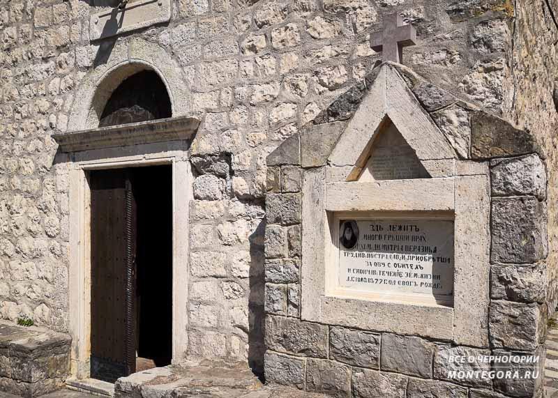 Древние достопримечательности в Черногории