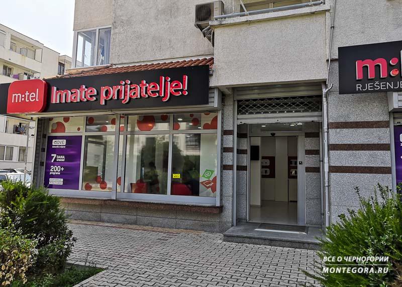 Мобильная связь для туристов в Черногории развивается