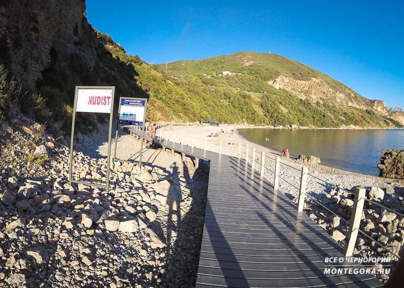Пляжи для нудистов в Черногории