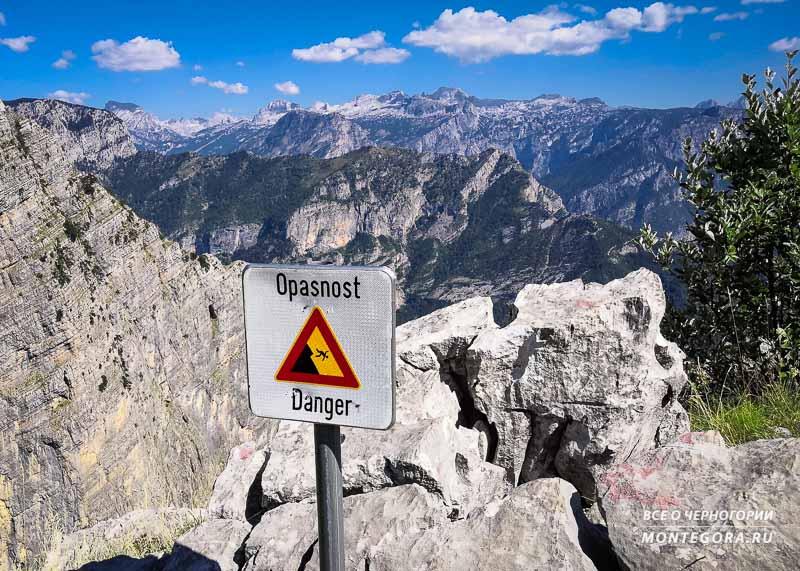 На ущелье Горло Соколово находится не только страшно, но и опасно