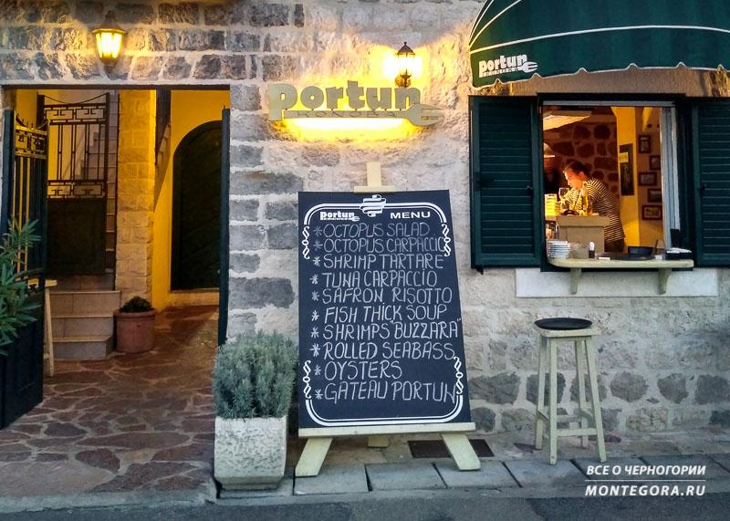 Где поесть в Черногории