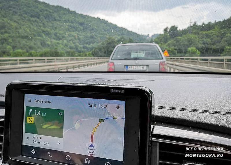 В поездке интернет нужен для прокладывания маршрута