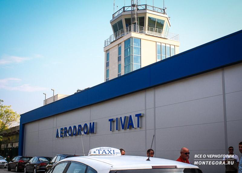 Как добраться из аэропорта Тивата на курорты