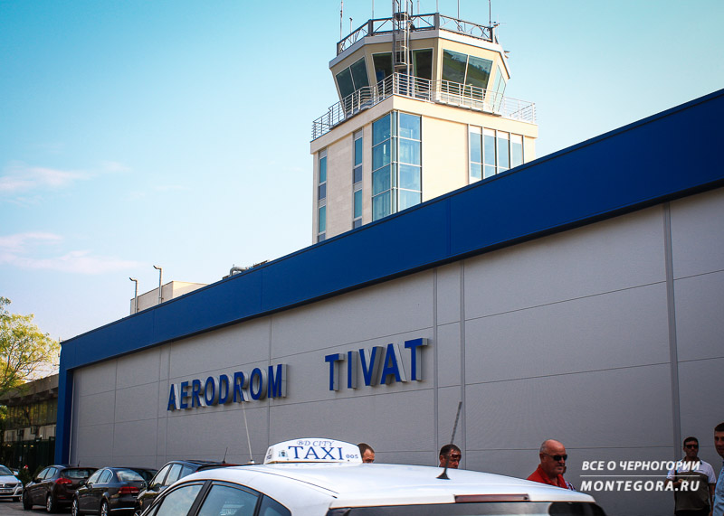 Такси из аэропорта Тивата в Будву