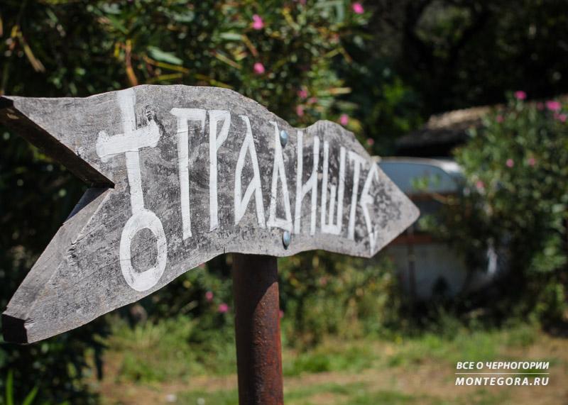 Как доехать до нужного места в Булярице