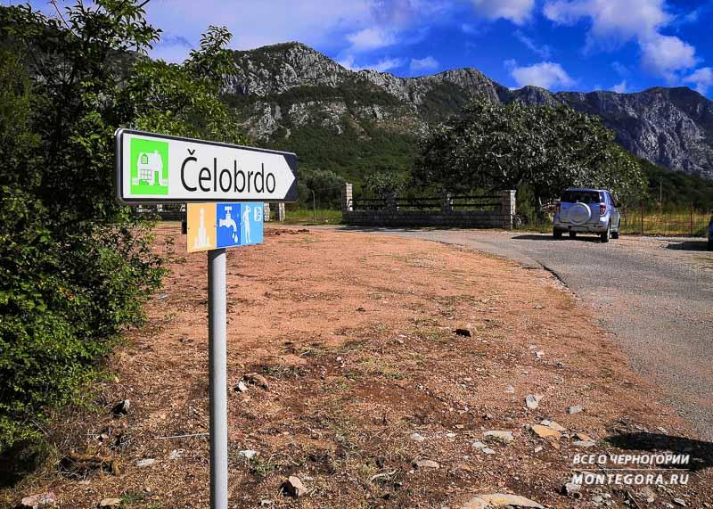 Где найти самые масштабные панорамы в Черногории