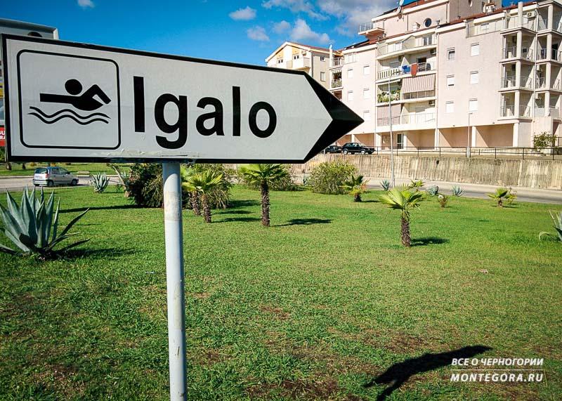 Как и на чём добраться до нужного пляжа в Черногории