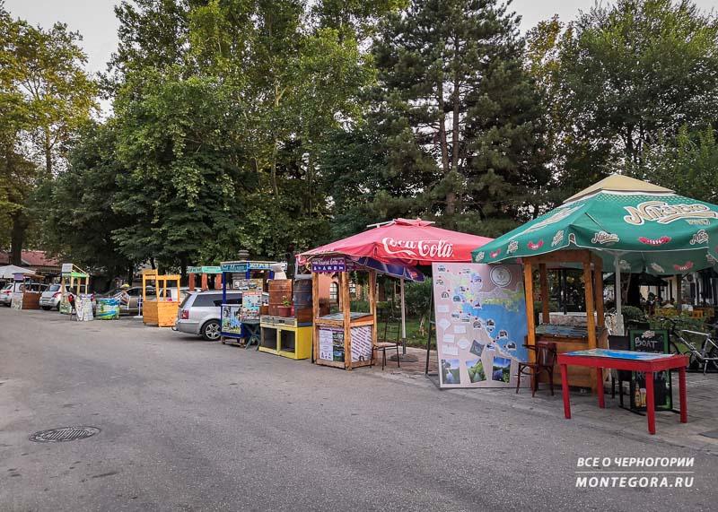 Куда поехать, чтобы запомнилось в Черногории
