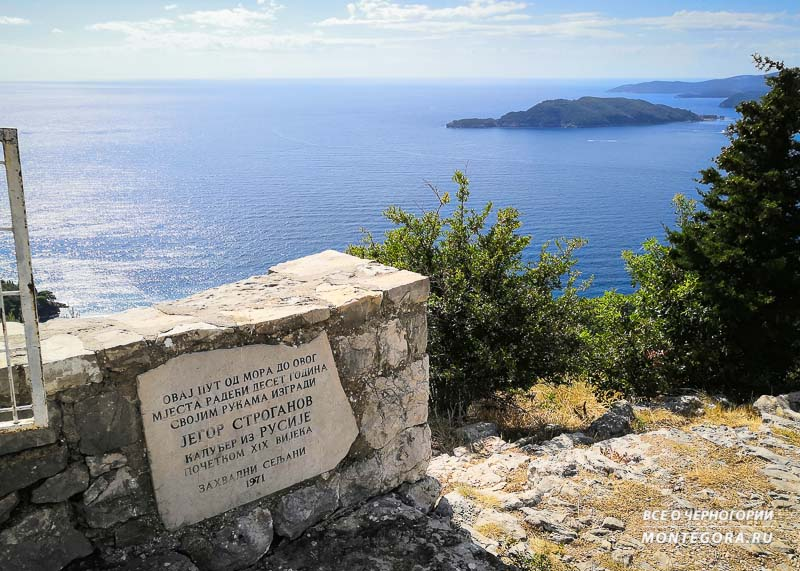 Достопримечательности с историей в Черногории