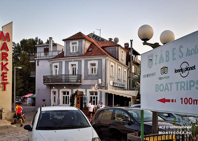 Вирпазарские экскурсии в Черногории