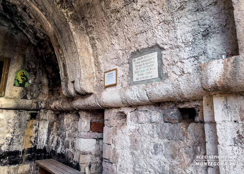 Исторические места в Черногории