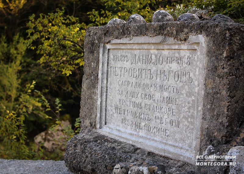 Исторические достопримечательности Черногории