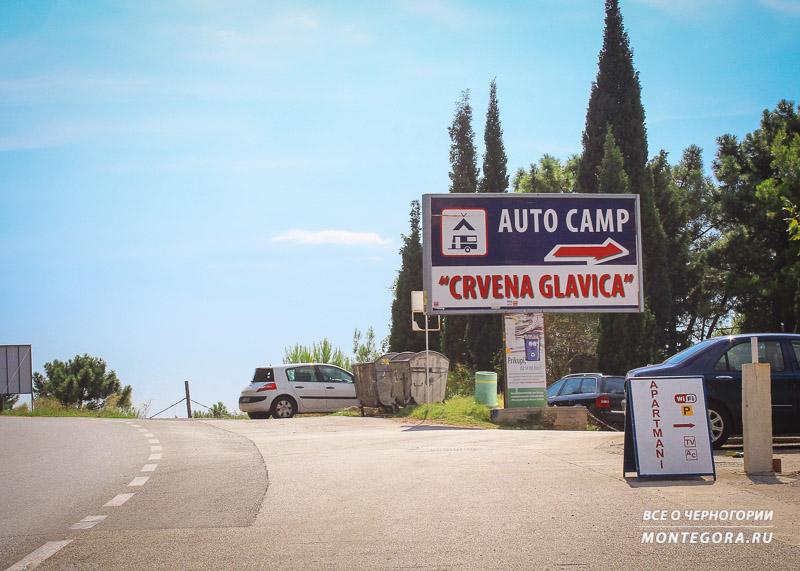 На чём добраться до нужного места отдыха в Черногории