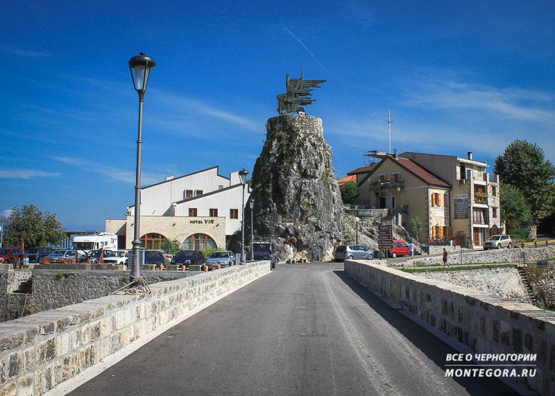 Путь до Вирпазара в Черногории