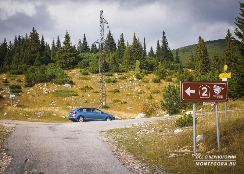 Черногорские панорамные виды из машины