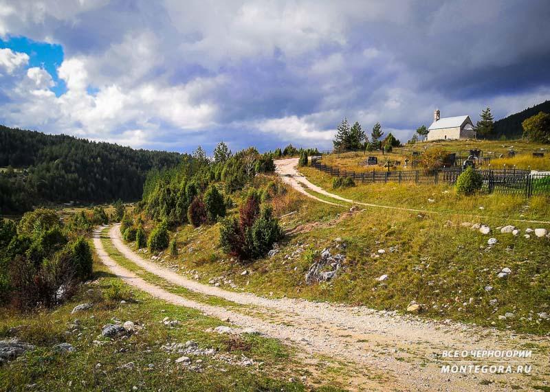 Дорога к горе Пирлитор