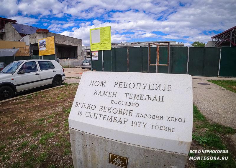Куда стоит поехать в Черногории