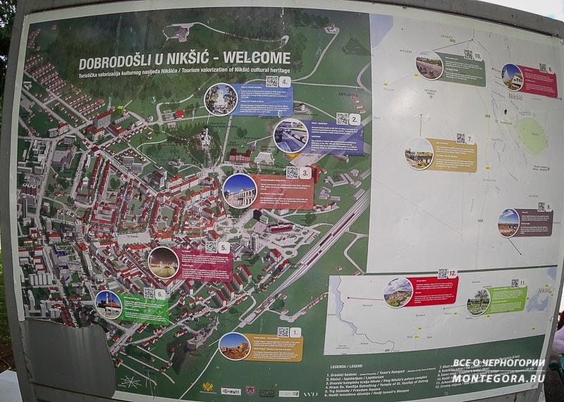 Как и на чём добраться до нужных достопримечательностей в Черногории