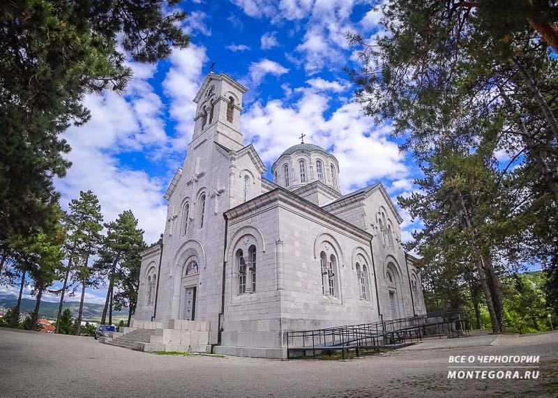 Достопримечательности и религия в Никшиче