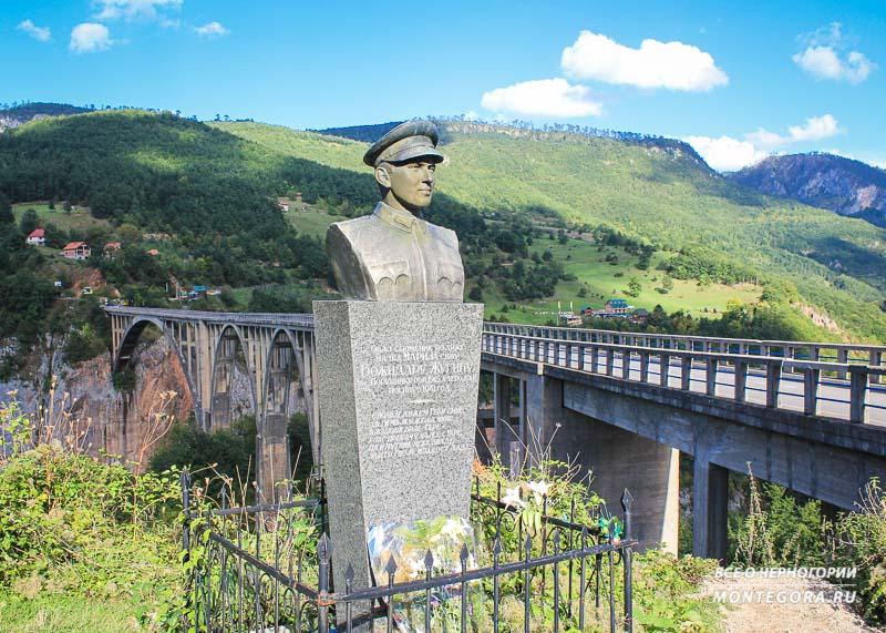 Достопримечательности у моста Джурджевича