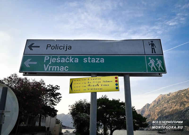 Как добраться до здания крепости Врмац в Черногории