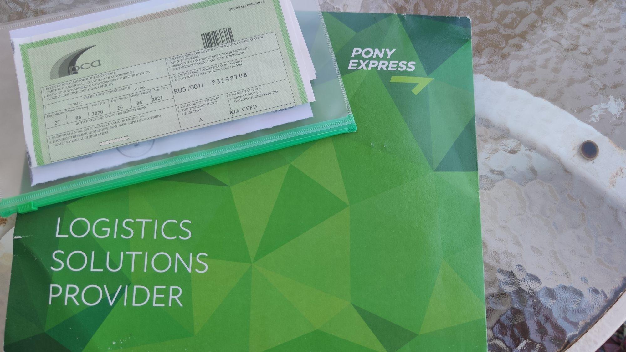Зеленую карту прислали в таком конверте