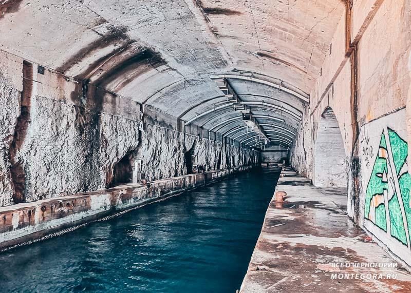 Док для подводных лодок